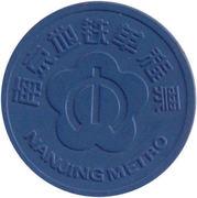 Nanjing Metro – avers