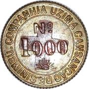 Token - Uzina Tiúma (№ 1000) – revers