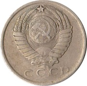 Luggage Storage Token - Tbilisi Railway Station