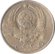 "Tbilisi Railway Station Luggage Storage Token ""TBILISI"" Struck over USSR 15 kopek Y#131 – revers"