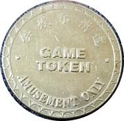 Game Token - Baile World – avers