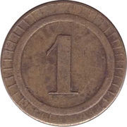 Token - 1 (numbered) – revers