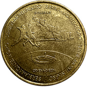 Token - 2006 FIFA World Cup (Serbia-Montenegro) – avers