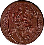 ½ Anna - East India Company – revers