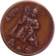 ½ Anna Hanuman (Token) – revers
