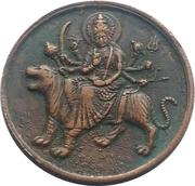 1 Anna - East India Company – revers