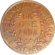 1 Anna - East India Company – avers