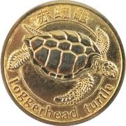 Jeton - Formosa Memorial For Endangered (Loggerhead Turtle) – avers