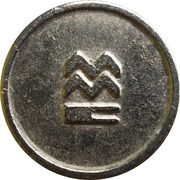 Token - MMC (M2) – avers