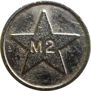 Token - MMC (M2) – revers