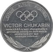 Token - Great Olympic Moments (Victor Chukarin) – revers