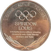 Token - Great Olympic Moments (Spiridon Louis) – revers