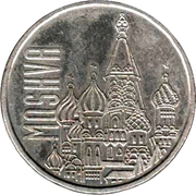 Token - Moscow (Saint Basil's Cathedral) – avers