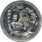 Token - Year of the Monkey – avers