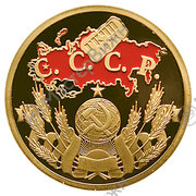 Token - Soviet coinage (The putsch of 1991 and the collapse of the Soviet Union) – avers