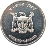 Medal - Ontario Pavilion Expo 70 Osaka – avers