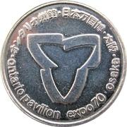 Medal - Ontario Pavilion Expo 70 Osaka – revers