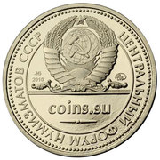 Token - Coins.su (3 Nagers) – revers