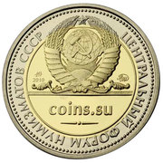 Token - Coins.su (5 Nagers) – revers
