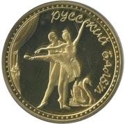 Token - Russian ballet – avers