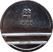 Token - MMC (2Z3) – revers