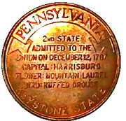 Token - Pennsylvania (Keystone State) – revers