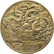 Jeton - Année du dragon – avers