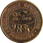 2,5 Kilos Boulangerie Coopérative de Périgueux [24] – avers