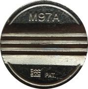 Jeton - HCS (MMC M97A) – revers