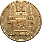 Lucky Coin - Millers Jewelers (BC Centennial) – revers
