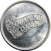 Souvenir Token - Funland (Toronto) – revers