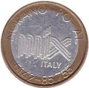 Jeton de lavage automobile - Mix Italy (Morano) – avers