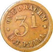 1 Drachm - H. T. Phila. (Philadelphia, Pennsylvania) – avers