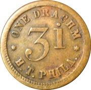 1 Drachm - H. T. Phila. (Philadelphia, Pennsylvania) – revers