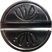 Token - Vipi (Klanšek, Podbrezje) – avers