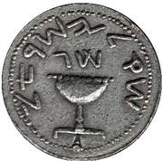 Replica - Roman Cultural Journey (Judea 69 AC) – avers