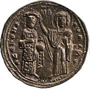 Replica - Roman Cultural Journey (Basiulius II 976-1025 AC) – revers