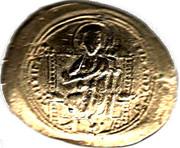 Replica - Roman Cultural Journey (Constantinus 1059-1067 AC) – avers