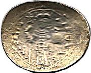 Replica - Roman Cultural Journey (Constantinus 1059-1067 AC) – revers