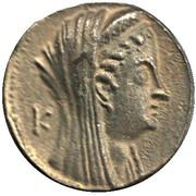 Replica - Greek Cultural Journey (Oktadrachma Egypt246-221 BC) – avers