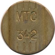Token - MTS 342 (Perm) – avers