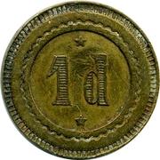 1 penny (450) – revers