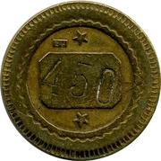 1 penny (450) – avers