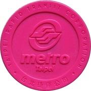 Jeton de métro - Taipei MRT (Lucky Trip) – avers