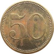 50 Pfennig (Wert-Marke) – revers