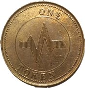 1 Token - Welland County General Hospital – revers