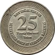 25 Cent Token - Clinton Raceway (Clinton, Ontario) – revers