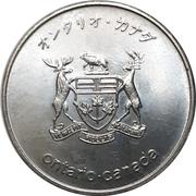 Souvenir token - Expo '70 (Ontario Pavilion) – avers