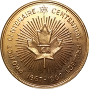 Token - Canadian Centennial (Trans-Canada Alliance of German-Canadians) – revers