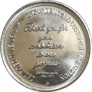 Medal - Simpsons - Sears Billion dollar year – revers